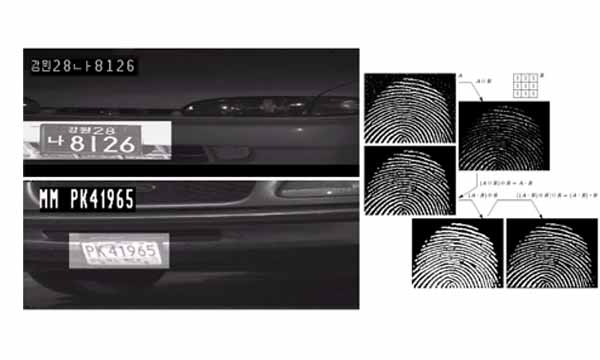 تشخیص اثر انگشت و پلاک خودرو